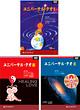 DVD ユニバーサル・タオ Ⅰ・Ⅱ・Ⅲ 全巻セット